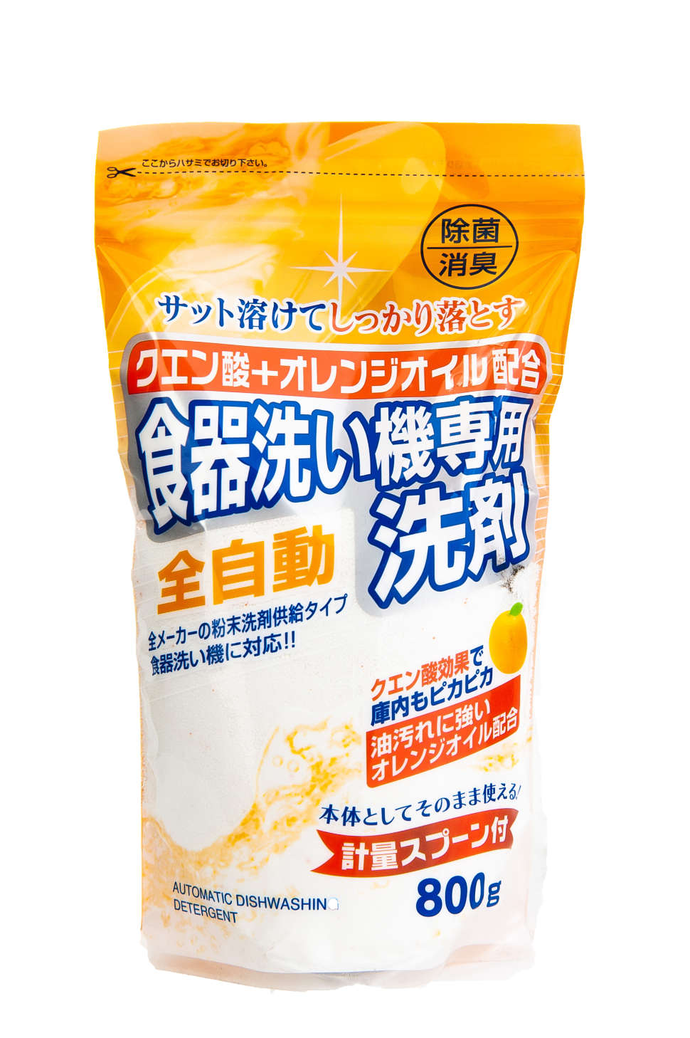 RS Dishwasher powder with citric acid and orange
