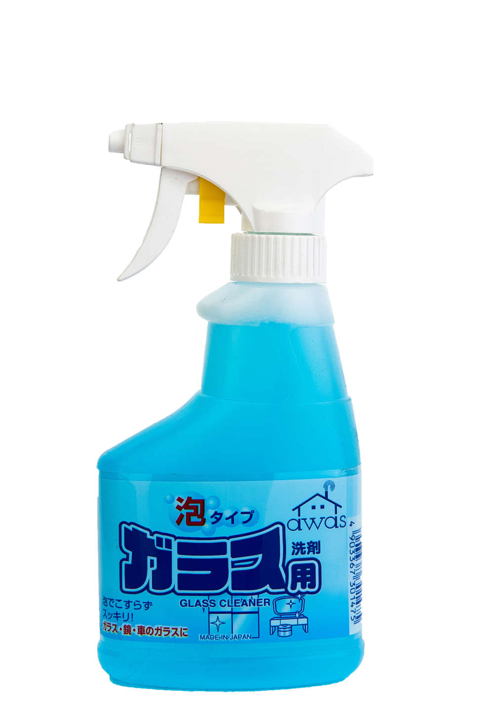 RS Glass cleaner spray